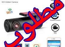 مطلوب مطلوب كاميرة حوادث - داش كام DashCam WiFi