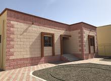 بيت للبيع بولاية عبري