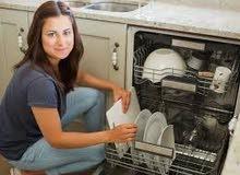 صيانة جميع أنواع غسالات الاواني (صحون)والملابس في بيتك