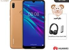 اقوى عروض المملكة على اجهزة Huawei Y6 من سبيد سيل