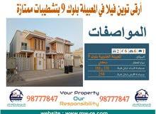 385 sqm  Villa for sale in Seeb