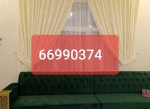 carpet sofa wallpaper grass curtain sale fixing