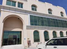 مكاتب مفروشة للايجار