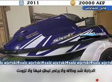سوبر جت 20011