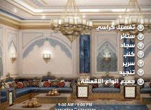 Al Khabeer Furniture