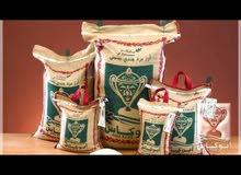أرز أبو كاس