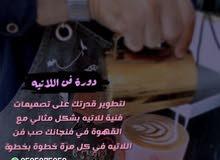 مدرب باريستا خبرة 4سنين في مجال القهوة