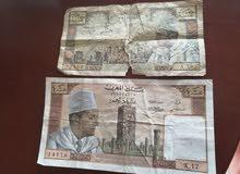 نقود المغربية نادرة