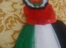uae Emarati dress