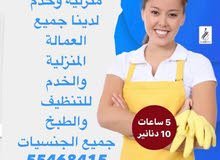 your choice cleaning services