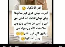 بصره ابو الخصيب باب سليمان
