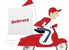 من داخل الكويت فقط مطلوب على وجه السرعة شباب للعمل سائق (سيكل) لتوصيل الطلبات