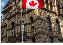 مطلوب موظفين للعمل بالخارج في كندا التوظيف فوري