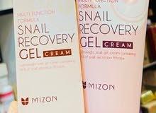 كريم جل الحلزون للوجه بتركيبة متعددة الوظائف من شركة MIZON الكورية