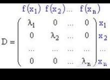 حل واجبات رياضيات متوسطة والثانوي بسعر رمزي