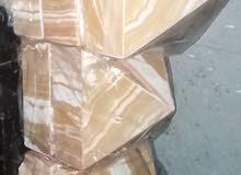 مهرمات او فازات لتزين  سور الفيلات و بداخلها لمبة تعطي إضاءة رائعة بليل و ديكور