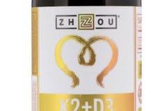 فيتامينD3+k2