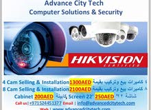 cctv security camera hikvision كاميرات مراقبة