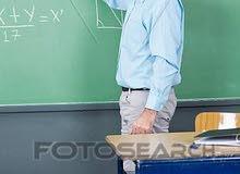 معلم خصوصي خميس وابها