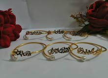 اساور مطليه بالذهب او بالفضة تصميم الاسم حسب الطلب