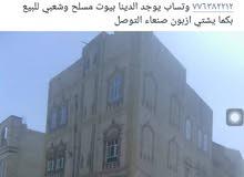 عماره مسلح قواعد للبيع 3دور 6شقق للبيع صنعاء سعوان