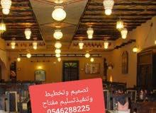 تجهيز مطاعم وكافيهان 0502416050