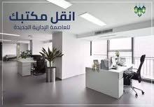امتلك مجمع طبى او ادارى فى دوجا العاصمه الاداريه
