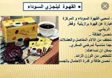 مكملات غذائية وعلاجات لبعض الامراض