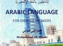 Arabic for English speakers. 3 books with reader pen.