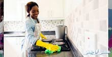 housemaids avalable