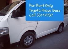 Toyota Hiace 4 Rent  تويوتا  باص  للأيجار