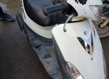 دراجة سيام نظافه فول