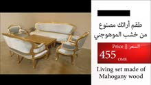 Ja'alan Bani Bu Ali – Sofas - Sitting Rooms - Entrances with high-ends specs available for sale