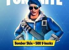 Fortnite Bomber Pack - فورتنايت حزمة المفجر