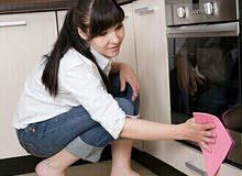 نظف بيتكككك