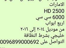 مطلوب جمس سييرا HD 2500 من موديل 2014