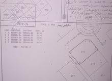 أرض سكني ابو صروج بولاية منح رقم376مساحة617مطلوب13500قابل للتفاوض الرجاء تواصل على واتس أب 99155067