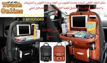 منظم المقعد الخلفي للسيارة متعددة الجيوب من الجلد وسادة الكؤوس و المشروبات و الم