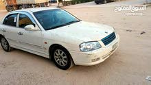 Kia Optima 2003 For sale - Beige color
