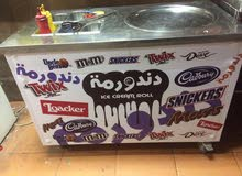 ice cream roll machine  مشروع مربح جداًاًاًاًاً