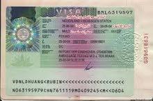 خدمات التأشيرات الاوروبية