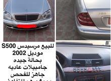 مرسيدس S500 موديل 2002