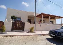 منزل في البيضاء شرق عمان