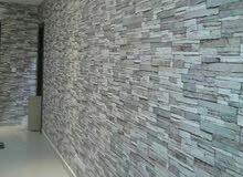 ديكور مرايا ورق جدران