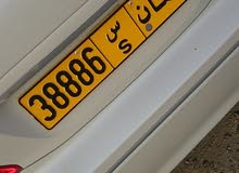 رقم سياره للبيع 38886 س