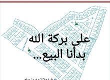 اراضي للبيع في أبها خلف عسير مول