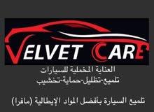 تلميع إحترافي من Velvet care