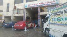 محطة غسيل سيارات وغيار زيت للبيع لعدم التفرغ