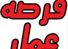 مطلوب مسوقين لشركة استراد مواد غذائية في بنغازي
