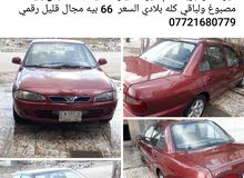 Used 2004 Proton Other for sale at best price